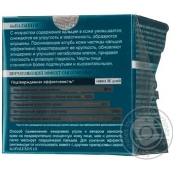Крем Eveline Bio Hyaluron 4D SPF8 60+ 50мл - купить, цены на Ашан - фото 3