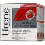 Cream Lirene for face 50ml Poland