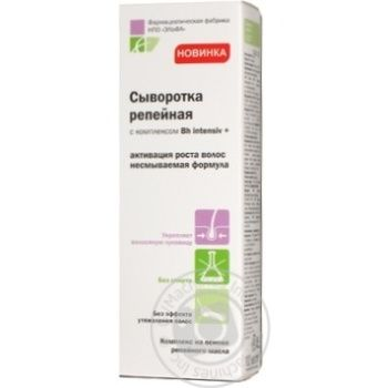 Сыворотка для волос Эльфа Репейная 100мл - купить, цены на Novus - фото 3