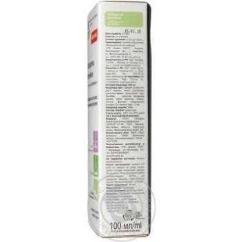 Сыворотка для волос Эльфа Репейная 100мл - купить, цены на Novus - фото 2