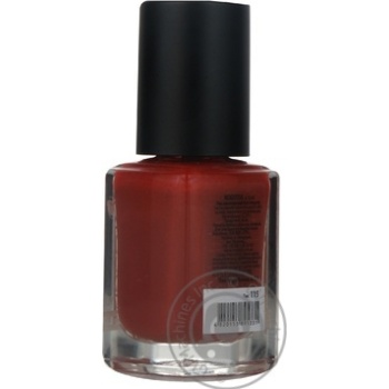 Лак для нігтів Nogotok Style Color №115 12мл - купить, цены на Novus - фото 3