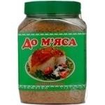 Приправа Огородник для мяса 900г Украина