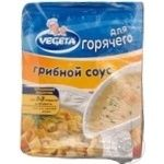 Spices Vegeta mushroom 60g packaged Croatia