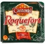 Сыр Канторель рокфор полутвердый с плесенью 52% 100г Франция