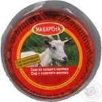Сыр Макарена козий полутвердый 45% Испания