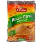 Spices black pepper Galeo white ground 75g Poland