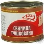 Свинина Лан Буковины тушеная консервированная 525г Украина
