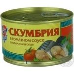 Скумбрія 5 Морів в томатному соусі атлантична 230г Росія