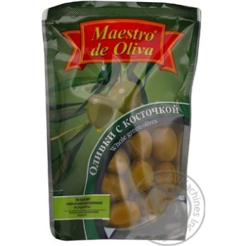 Оливки Маэстро де Олива с косточкой 200мл