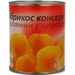 Fruit apricot Fine food in syrup 850ml can Greece