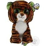 Toy Beanie boo's for children from 3 months