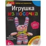 Іграшка з шкарпетки Зайка-ушастик Ranok Creative 7206