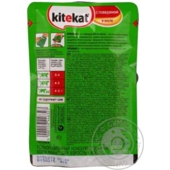 Корм для взрослых котов Kitekat с говядиной в желе 100г - купить, цены на Восторг - фото 5