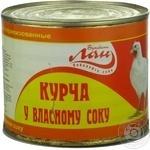 Цыпленок Лан Буковины в собственном соку консервированное 525г Украина