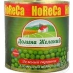 Vegetables pea Dolina jelaniy green canned 2650ml can Hungary