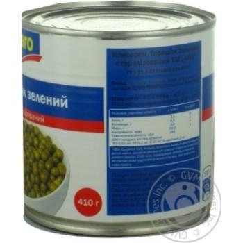 Горошок зелений Aro консервований - купити, ціни на Метро - фото 7
