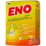 Biologically active supplement Eno lemon from heartburn 50g