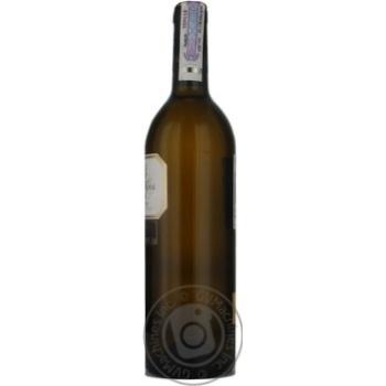 Вино Marques de Riscal Limousin белое сухое 13,5% 0,75л - купить, цены на СитиМаркет - фото 3