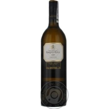 Вино Marques de Riscal Limousin белое сухое 13,5% 0,75л - купить, цены на СитиМаркет - фото 5