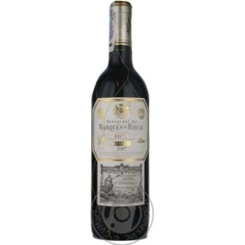 Вино Marques de Riscal Reserva червоне сухе 14% 0,75л - купити, ціни на CітіМаркет - фото 4