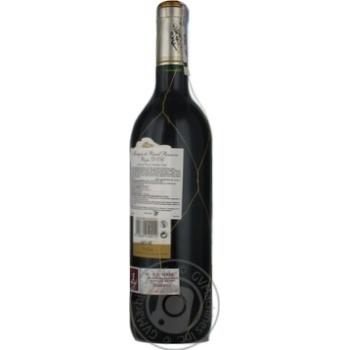 Вино Marques de Riscal Reserva червоне сухе 14% 0,75л - купити, ціни на CітіМаркет - фото 5
