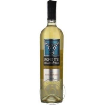 Вино белое сухие 750мл