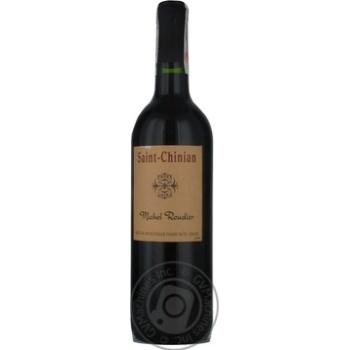 Вино красное сухие 750мл