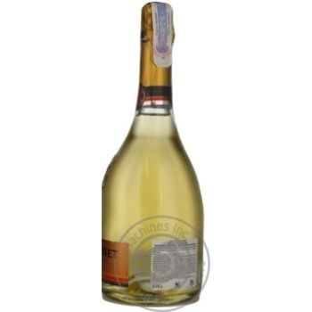 J.P.Chenet Blanc de Blancs Demi-Sec Semi-Dry White Sparkling Wine 13,5% 750ml - buy, prices for MegaMarket - image 2