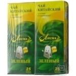Tea Lisma Chinese green packed 25pcs 37.5g cardboard packaging