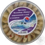 Fish herring Zahid-riba with spices preserves 500g hermetic seal Ukraine