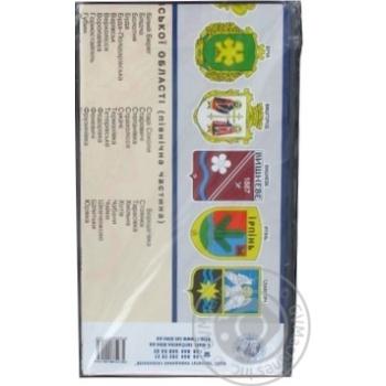 Карта автодорог штурмана Киевская область Север - купить, цены на Фуршет - фото 2