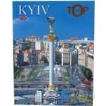 Книга Киев ТОР10