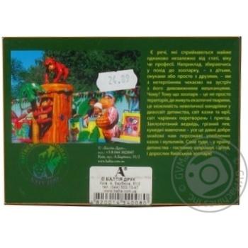 Комплект листівок Балтия-Друк 10,5*14,8 - купити, ціни на Novus - фото 3