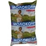 Milk Glavmoloko Ukrainian pasteurized 2.6% 930g sachet Ukraine