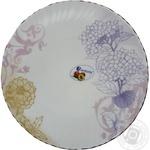 Тарілка обідня Santorin 262,5мм LHP-105-33