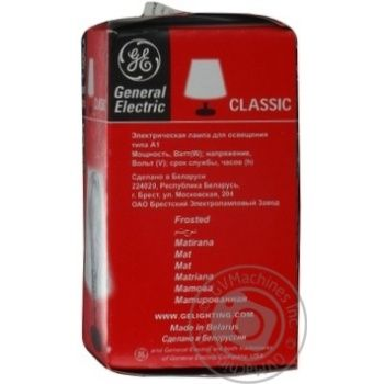 Bulb General electric e27 75w 230v - buy, prices for Novus - image 2