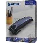 Typewriter Vitek for a hairstyle