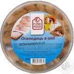 Fish herring Fine food preserves 500g hermetic seal Ukraine