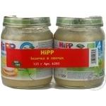 Пюре Хіпп індичка в овочах дитяче 125г