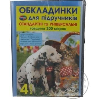 Cover Polimer for textbooks