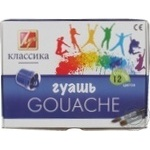 Gouache Luch 12colors 20ml