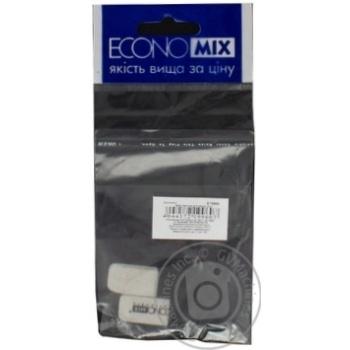Набір ластиків Economix для олівця 2шт 19960