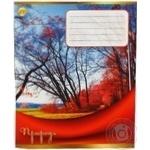 Tetrada Notebook in Line 96 sheets in assortment
