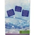 Картон ZiBi Kids Line белый А4 10 листов 235г/м2 - купить, цены на Ашан - фото 4