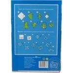 Paper Tetrada 20pcs - buy, prices for Novus - image 4