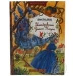 Книга дитяча Мандрівний замок Хаула Видавництво Старого Лева Дивовижні світи