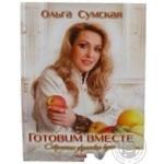 Книга Ранок видавництво для дітей Україна