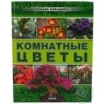 Encyclopedia Ranok publishing Ukraine