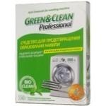 Засіб від накипу Green&Clean для пральних машин Professional 550г