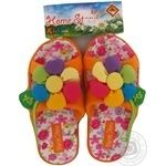 Взуття домашнє дитяче Home Story HK-A0-13753